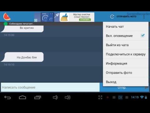 ананимные сайты знакомств в прокопьевске
