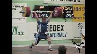 Dmitry Klokov - 2002 Junior World Weightlifting Championships
