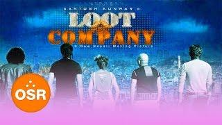 "New Nepali Movie - ""LOOT COMPANY""    Latest Nepali Full Movie 2016"