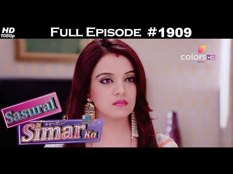 Sasural Simar Ka - 11th August 2017 - ससुराल सिमर का - Full Episode