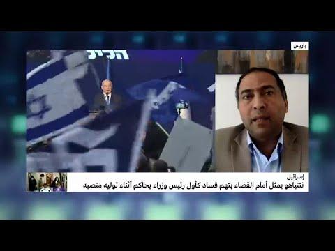 قضية نتانياهو.. ما هي رمزية محاكمة أول رئيس وزراء في إسرائيل؟  - نشر قبل 1 ساعة