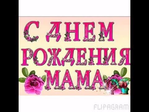ЗУХРА АСЕЛЬДЕРОВА- АНАЛАР сл.Патимат Гусейновой муз Чеченская