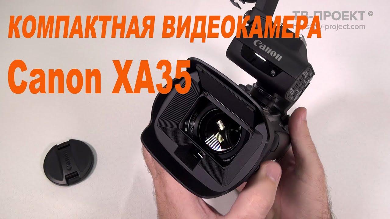 SONY HDR-CX900 - ОБЗОР новой видеокамеры - YouTube