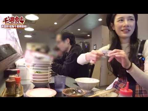 【千千進食中】日本唯一一間松阪牛迴轉燒肉!!能迴轉的不只有壽司!!! Great