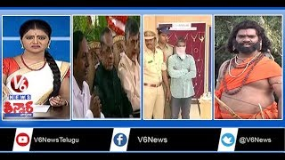 Independence Day Celebrations | Governor At Home Party | Police Arrests Pro Thief | Teenmaar News