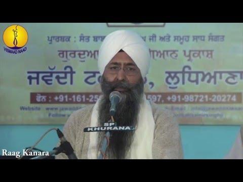AGSS 2015 : Raag kanara : Bhai kultar Singh ji