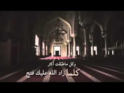 لماذا تريد أن تفهم القرآن ؟