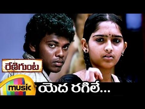 Tamil Songs Play Renigunta Songs