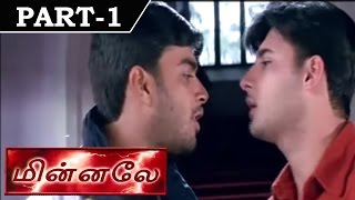 Minnale [ 2001 ] - Madhavan, Reemma Sen - Tamil Movie in Part 1 / 18