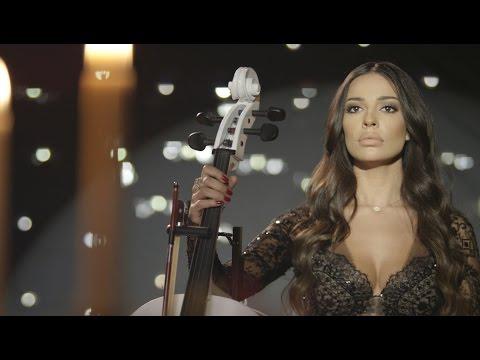 Teaser Cello - Yasmine - تيزر مسلسل