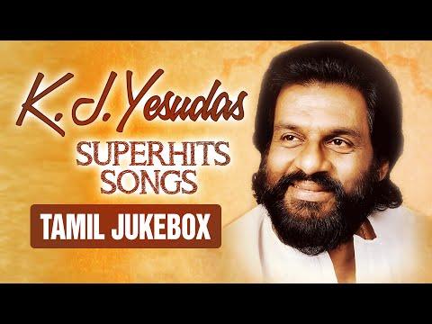 K.J. Yesudas Superhits Songs || K J Yesudas Jukebox || Tamil Songs || T-Series Tamil