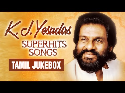 K.J. Yesudas Superhits Songs || K J Yesudas Jukebox || Tamil Songs || T-Series Tamil