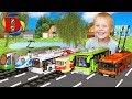 Трамвай Троллейбус Автобус Городской Транспорт и игрушки машинки обзор игрушек Поезд Toys For Kids mp3