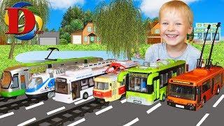 Трамвай Троллейбус Автобус Городской Транспорт и игрушки машинки обзор игрушек Поезд Toys for kids