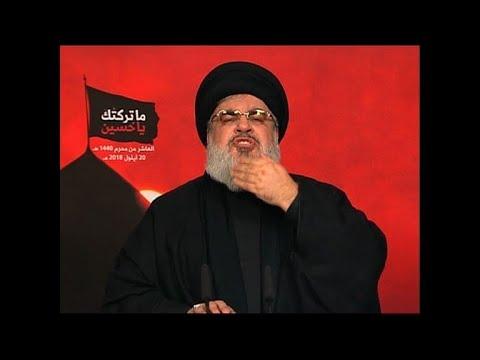 Hezbollah afirma ter 'mísseis de alta precisão'