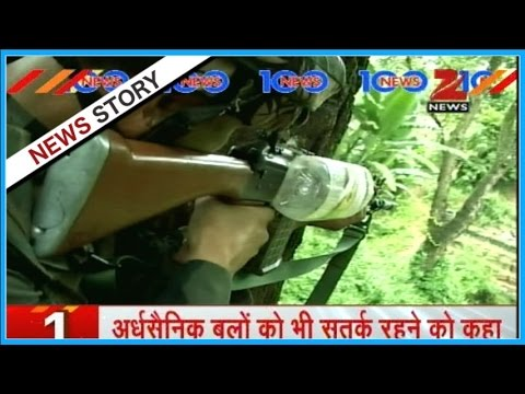 News 100 | Pakistan denies surgical strike operation of Indian army