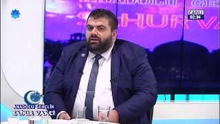Anadolu Gençlik Sahur Vakti || Geleceğimiz Gençlik || 10.Gece