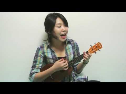 I Love You - 악동뮤지션(Akdong Musician) Ukulele Cover