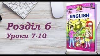 Англійська мова (2 клас) Алла Несвіт / Розділ 6 (Уроки 7-10)