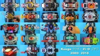 Heisei Kamen Rider 20th Anniversary, Kamen Rider Kuuga- Zi-O 仮面ライダークウガ- ジオウ  変身ベルト アークル- ジクウドライバー thumbnail
