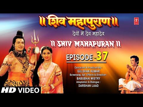 Shiv Mahapuran - Episode 37