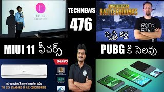 Technews 476 Airtel Books,Sanyo ACs,MIUI 11 Features,Brendan Leaves PUBG,Oneplus DC Dimming etc