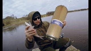Парень наловил рыбы фильтром от грузовика.
