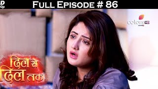 Dil Se Dil Tak - 29th May 2017 - दिल से दिल तक - Full Episode (HD)