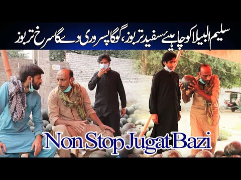 New Business of Saleem Albela and Goga Pasroori | Sell Watermelon Jorra Pull Lahore Albela Tv