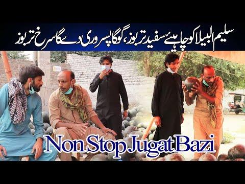 Shafqat Ali Raza Latest Talk Shows and Vlogs Videos