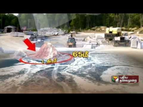 Illegal granite mining: Facts in Sagayam investigation
