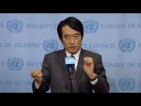 Yasuhisa Kawamura (Japan) on UNMIL - Security Council Media Stakeout (8 December 2017)