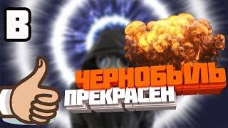 Американцы про СССР/Мнение о сериале Чернобыль 2019