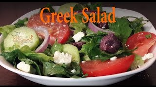 Greek Salad Recipe and Step by Step Video by Elegante Catering