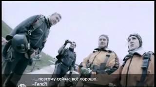 ЦП Анастасия, Роль  Фёдор
