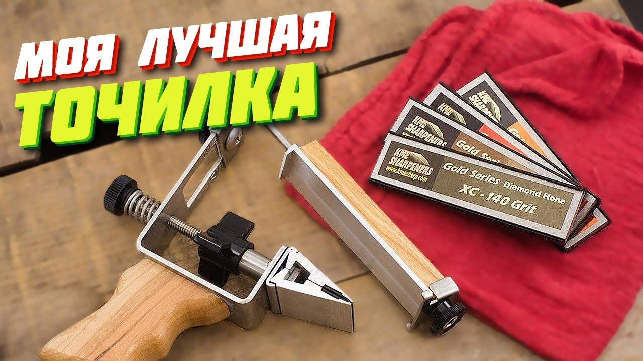 Точилки для ножей ❤ купить по цене от 55 грн ➨характеристики ➨описание ➨отзывы ➨фото ➨обзоры. Интернет-магазин винавто киев, харьков,