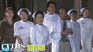 応援ナースとして病棟で手際よく仕事をこなした留美子(舟木幸)は、ナース...