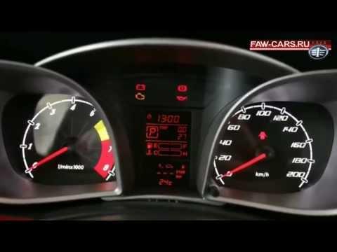 FAW Oley обзор автомобиля