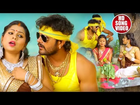#Viral Song  - Sonu Song - Khesari Lal , Priyanka Singh - Sonu Hamra Pe Bharosa Naikhe - Chhath Song