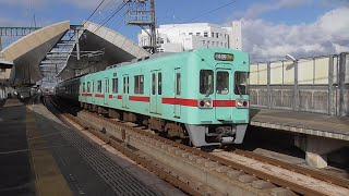 西鉄6050形(4両) 6052F 2080列車 普通 福岡(天神)行 試験場前発車