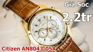 Đồng hồ Citizen AN8043-05A Chính hng giá 2.2tr liên hệ 0975592299
