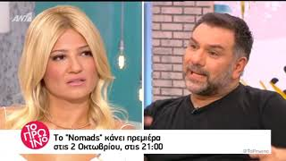 Entertv:Ο Γρηγόρης Αρναούτογλου αποκάλυψε όλα όσα θέλουμε να μάθουμε για το
