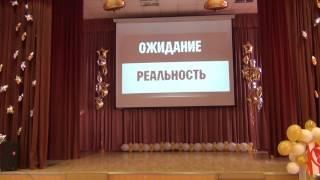"""Прикольный номер с """"последнего звонка"""""""