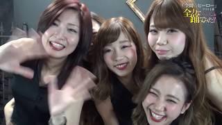 大阪市阿倍野区の女子力№1スロット専門店のスタッフによる 踊ってみた...
