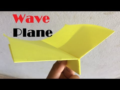 How to make a paper airplane - Origami Plane