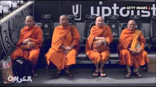◄|شاهد| راهب بوذي يكشف سبب تألق ليستر سيتي: السر في قماشة - المصري لايت