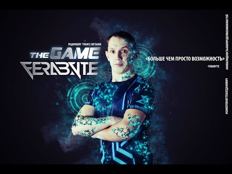 TRANCE PODCAST @THE GAME FERABYTE ep/147