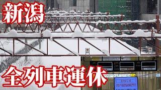 【速報】JR新潟支社在来線全線運休 雪に強すぎる上越新幹線は平常運転 20210111