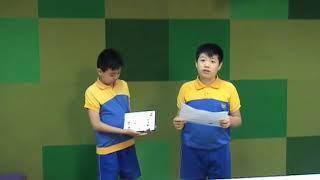 保良局方王錦全小學 PLK Fong Wong Kam Chuen Primary School