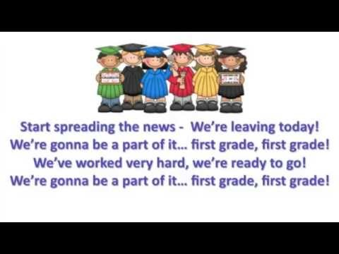 FIRST GRADE FIRST GRADE lyrics
